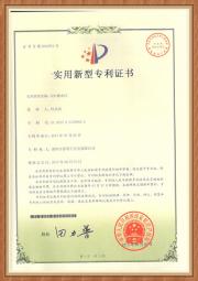 Light-emitting diode (LED) submarine lightPatent NO.:CN 203115527 U