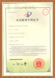 Electronic control system of TD (Time delay) 45 bilateral switchPatent NO.:CN 202546672 U