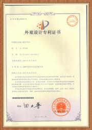 LED Flashlight (X10)Patent NO.:CN 302580363 S