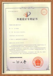 LED Dive Flashlight (D10)Patent NO.:CN 302633790 S